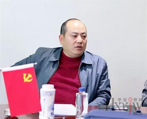 莆田(中国)健康产业总会商贸公司成立