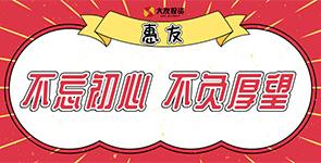 【大友头条】江阴市人大澄江三组人大代表走进惠友骨科工地现场