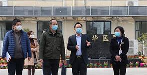 嘉定区菊园新区党工委一行莅临上海嘉华医院视察
