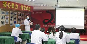 【抓质量,保安全】上海嘉华医院2020年第一季度医疗质量点评会召开