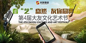 """""""艺""""起战疫,用书画为中国、为世界加油!第四届文化艺术节书画比赛走起~"""