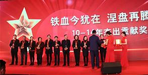 跃十五·越辉煌·悦未来丨江阴红房子妇产医院15周年庆典圆满举办