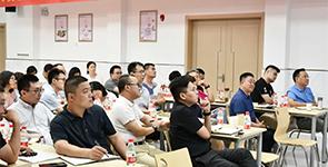 划重点!集团特聘顾问、上海长海医院原副院长孟垂祥专题授课要点来了!
